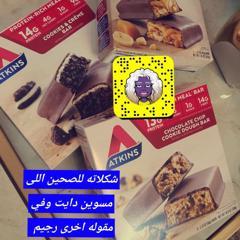 Atkins, Meal, Chocolate Chip Cookie Dough Bar, 5 Bars, 2.12 oz (60 g) Each - customer photo 0
