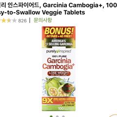 Purely Inspired Garcinia Cambogia 100 Easy To Swallow Veggie